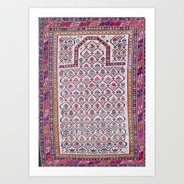 Shirvan East Caucasus Prayer Rug Art Print