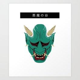 Blue Hannya - Japanese demon ( Oni ) Art Print