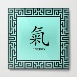 """Symbol """"Energy"""" in Green Chinese Calligraphy Metal Print"""