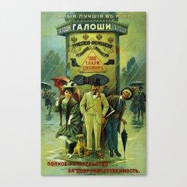Vintage Russian Galoshes Advertisement Canvas Print