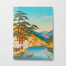 Kawai Kenji Arashiyama Japan Japanese Woodblock Print Metal Print