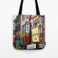 tokyo Tote Bags featuring Tokyo by dora-isa