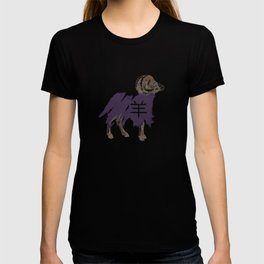 Ram/Goat (Chinese Zodiac - vintage) T-shirt