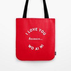 I Love You Because Wo Ai Ni Tote Bag