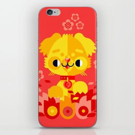 Year of the Dog 2018 iPhone Skin