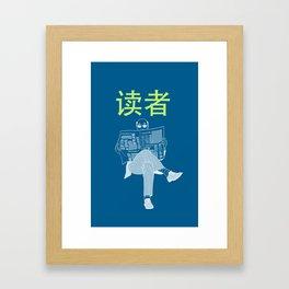 The Reader II Framed Art Print