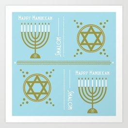 Shalom Lt Blue Art Print
