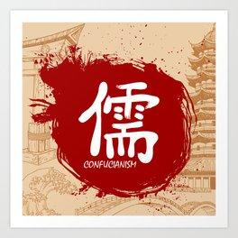 Japanese kanji - Confucianism Art Print