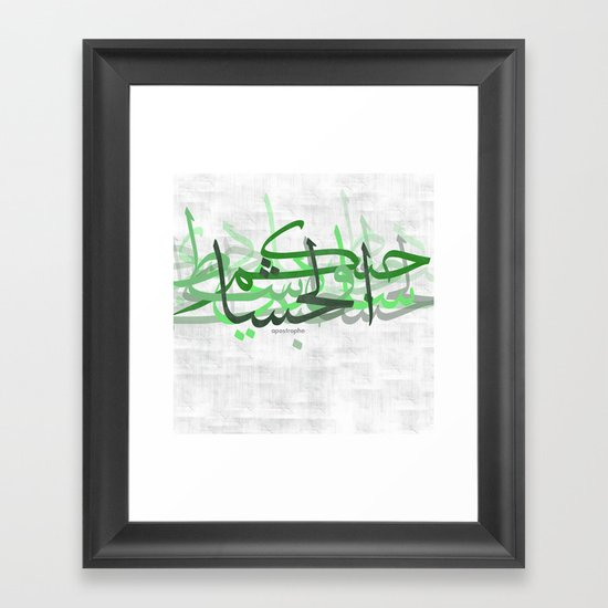 calligraphy Framed Art Print