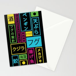 GINZA Stationery Cards
