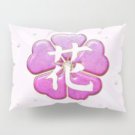 Japanese Flower Jeweled Artwork Pillow Sham