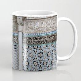 Marocco Columns Mosaic Coffee Mug