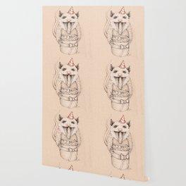 Birthday Possum's Favorite Gift Wallpaper