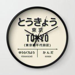 Vintage Japan Train Station Sign - Tokyo City Cream Wall Clock