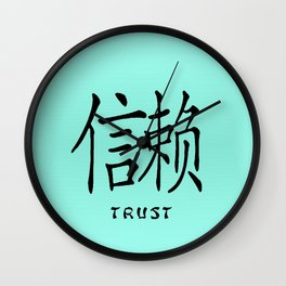 """Symbol """"Trust"""" in Green Chinese Calligraphy Wall Clock"""