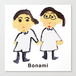 Bon ami !! Canvas Print