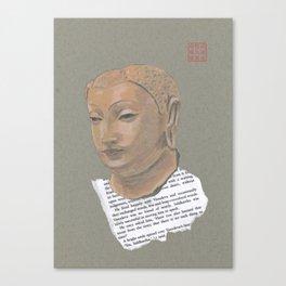 Head of Buddha (Siddartha) Canvas Print