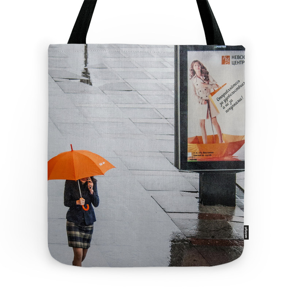 Orange Umbrella Tote Purse by nikolburd (TBG7547607) photo