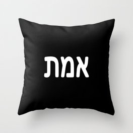 Emet אמת truth Throw Pillow