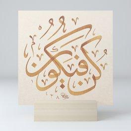 Kun Fayakun - Arabic Calligraphy Mini Art Print
