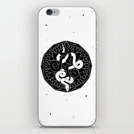 Neverending story iPhone Skin