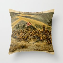 Vintage Print - Illustrations of the Siberian War (1919) - Japanese Cavalry Advance in a Storm Throw Pillow