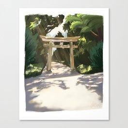 A Walk in Tokyo Canvas Print
