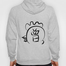 Chinese New Year of Rooster surname Tsang Hoody