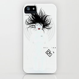 P_2501-white (manga) iPhone Case