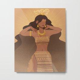 Hanan Metal Print
