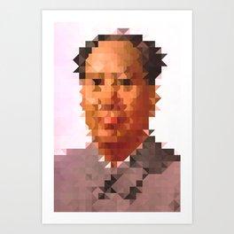 Mao D Art Print