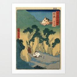 Sado Cave of Two Lovers Art Print