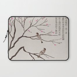 Chinese Painting -Spring (Birds) Plum Blossom  Laptop Sleeve