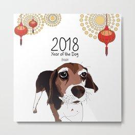 Year of the Dog - Beagle Metal Print
