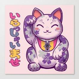 Maneki Neko DLGR Canvas Print