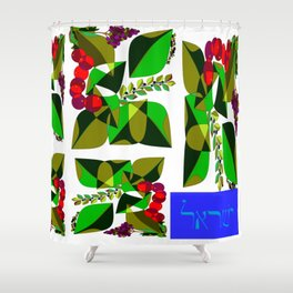 Israel in Hebrew and the fruits of Israel Shower Curtain