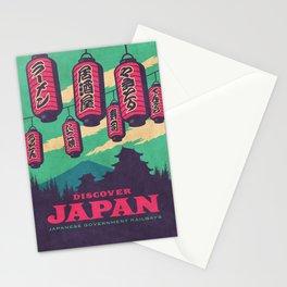 Japan Travel Tourism with Japanese Castle, Mt Fuji, Lanterns Retro Vintage - Green Stationery Cards