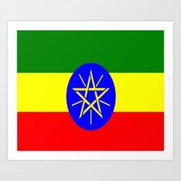 Flag of Ethiopia Art Print