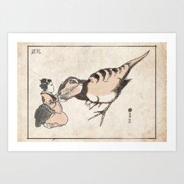 Geisha & Baby T-Rex Art Print