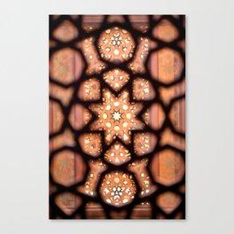 Al Ain Palace Museum 1 Canvas Print