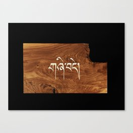 "Tibetan ""Peace"" Canvas Print"