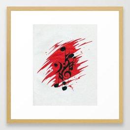 Euphoric Manic Music Framed Art Print