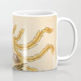 Disguised Immortal Coffee Mug