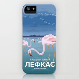 Lefkada, Flamingos at the lagoon (GR) iPhone Case