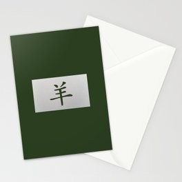 Chinese zodiac sign Goat green Stationery Cards