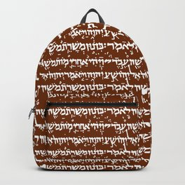 Hebrew on Maroon Backpack