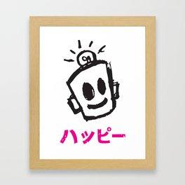 HAPPY Japanese Framed Art Print