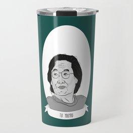Tu Youyou Illustrated Portrait Travel Mug