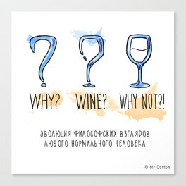 Why? Wine? Why Not?! Canvas Print