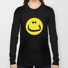 Tah Smiley  Long Sleeve T-shirt